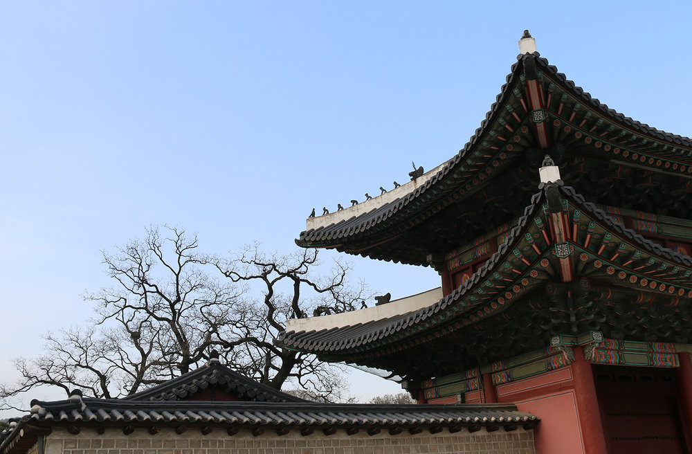 Changdeokgung Palace.jpg