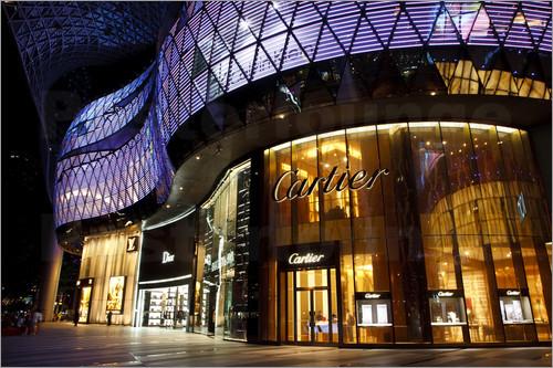 Shopping los patios de santa maria golf - Zara home marbella ...