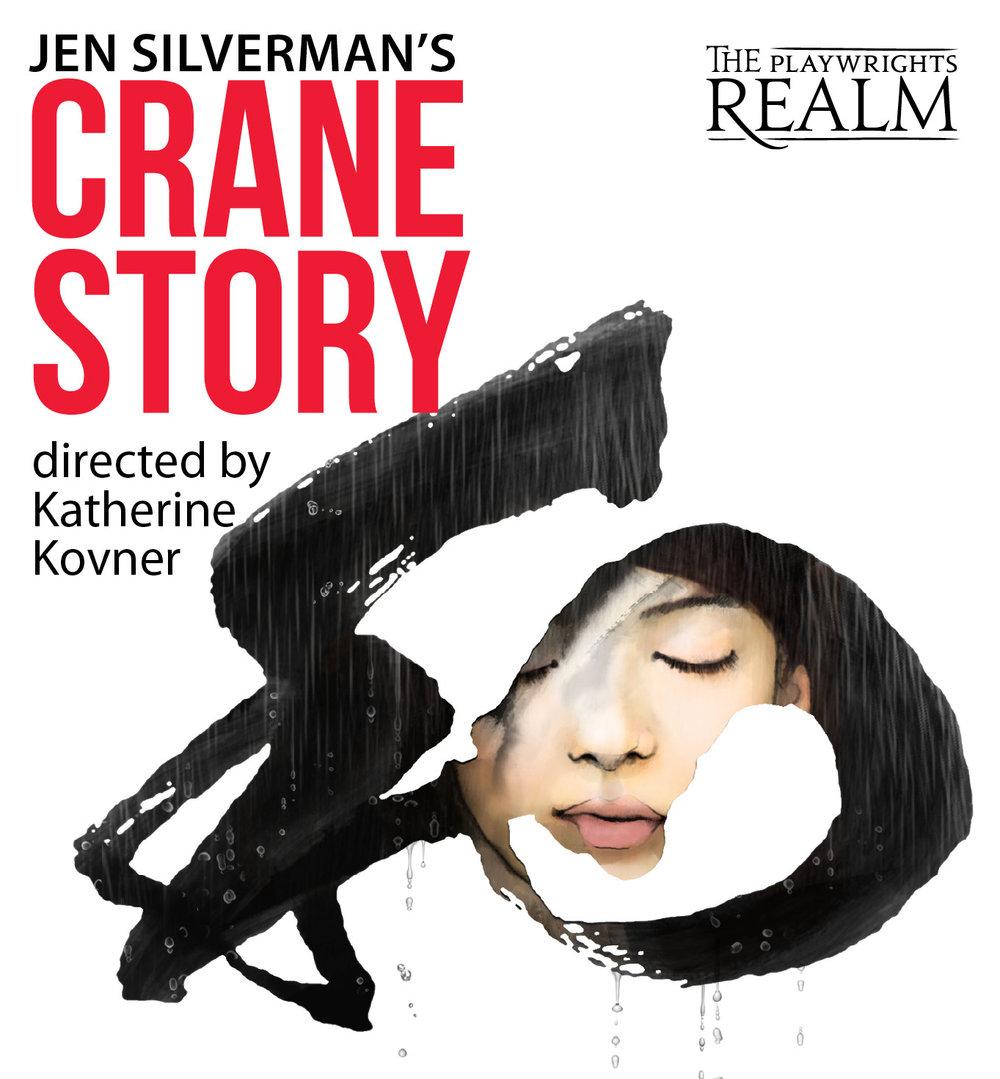 crane_japion_quarter_plain.jpg