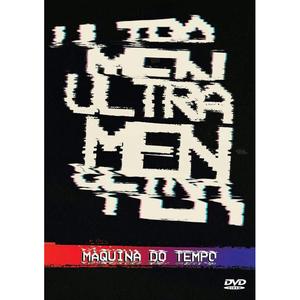 Ultramen_DVD_Capa_quadrada.jpg