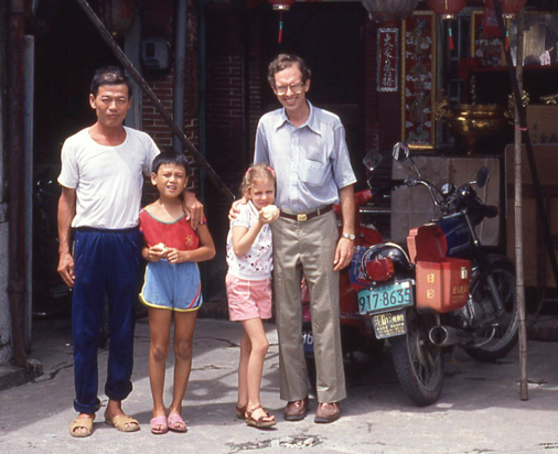 Uncle Wright & his daughter Sarah in Taiwan, 1988