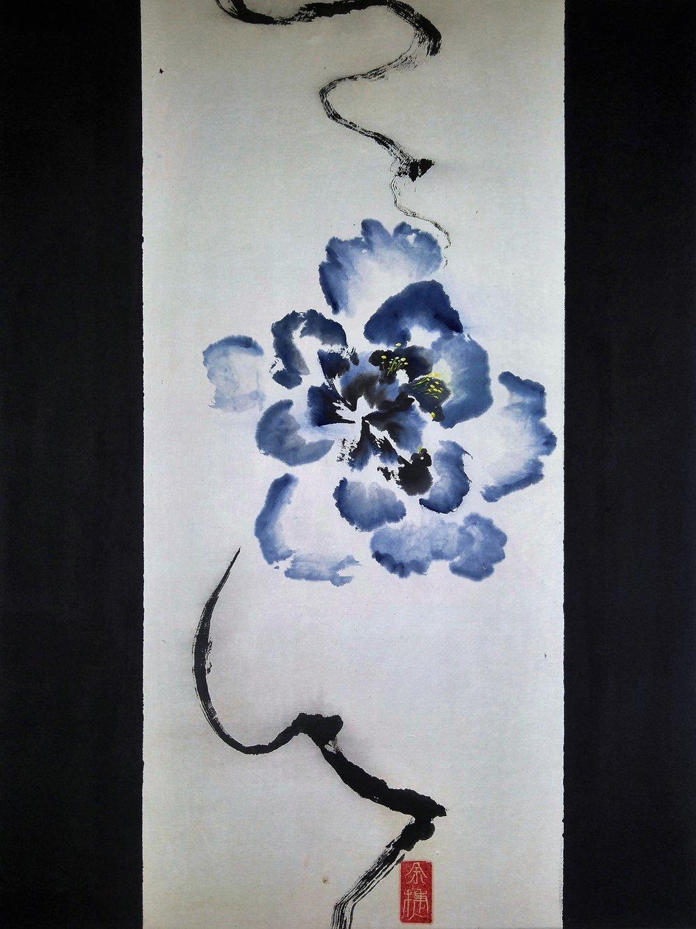 Blue, 24 x 18 x 0.75 inches