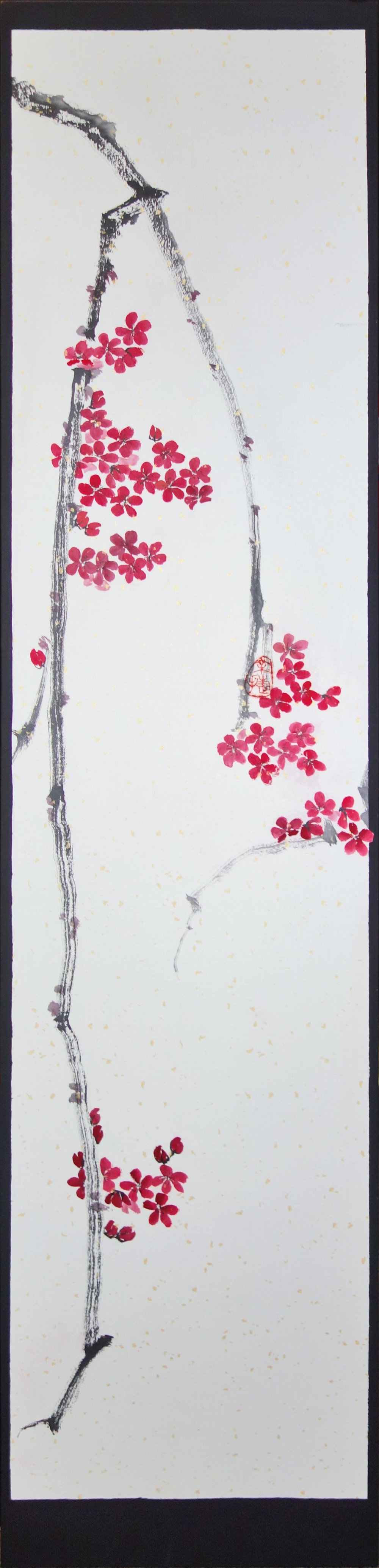 Spring, 58 x 14 x 1.5 inches