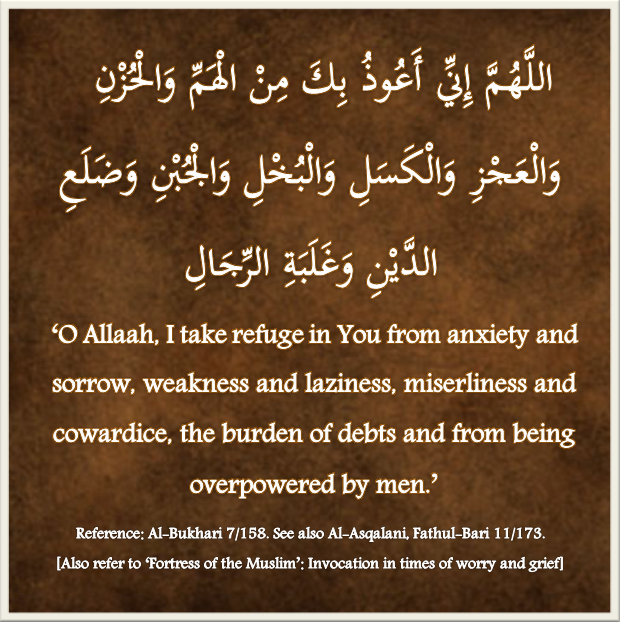 "productivemuslim :     The ProductiveMuslim Dua   ""If we look at all the six elements that the Dua is asking Allah for refuge from, we would realise that all of them are anti-Productivity elements that if removed from our lives we can move forward much quicker and be more productive.""   Click to read more:     http:// proms.ly/1eHyOML      O Allah! Grant us refuge from all the six elements. Aameen!"