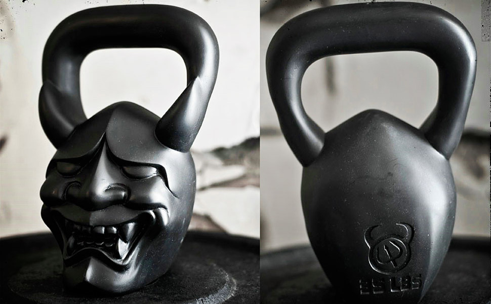 because exercise is hell:   (via  Demonbells | Uncrate )