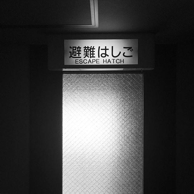 東京 Tōkyō  Hotel emergency exit