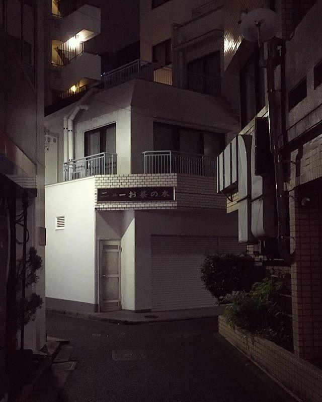 東京 Tōkyō