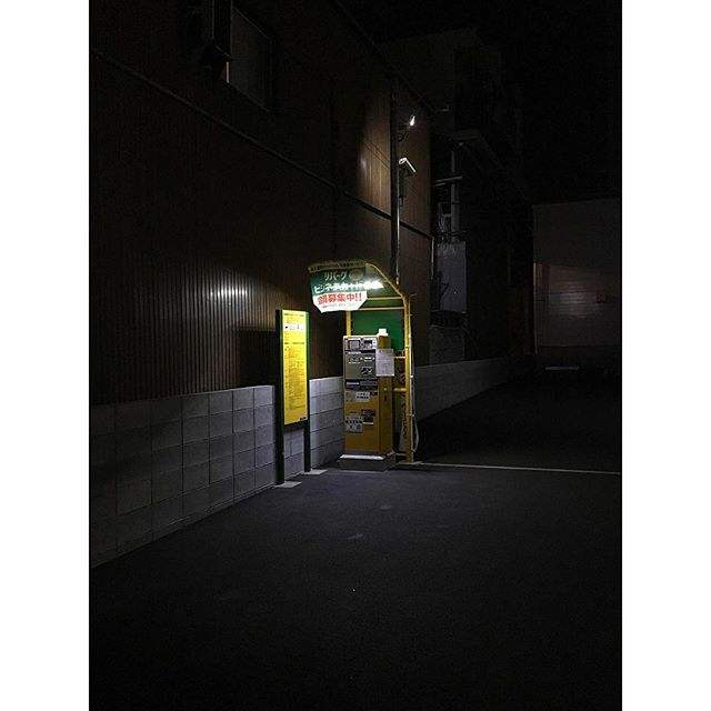 広島 Hiroshima Pay station