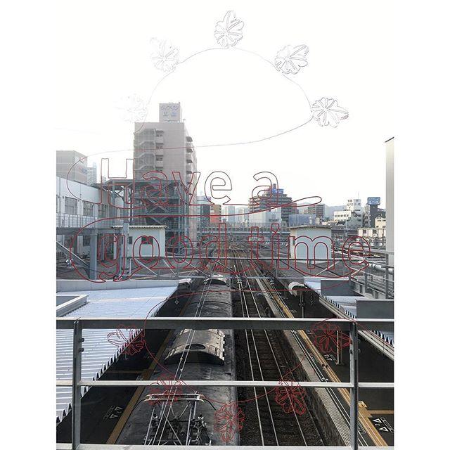広島 Hiroshima Have a good time