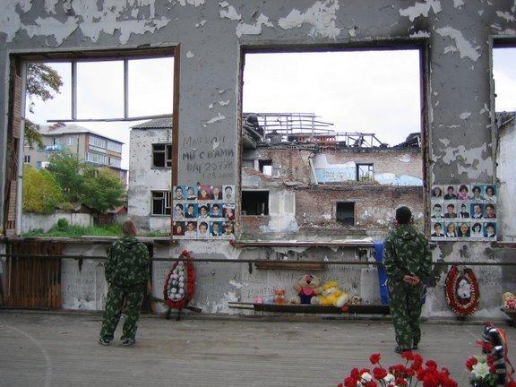 Beslan.jpg