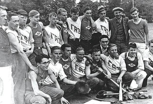 ussr_193726b.jpg