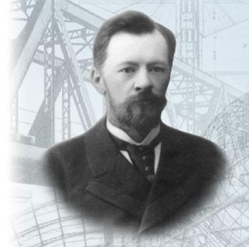 Vladimir Sjoechov (1953-193)