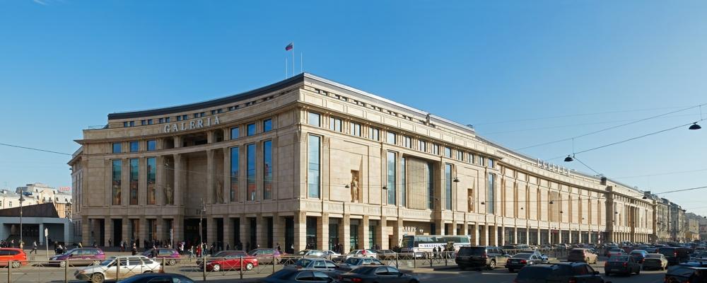 10 - Winkelcentrum Galereja, Ligovski Prospekt 30