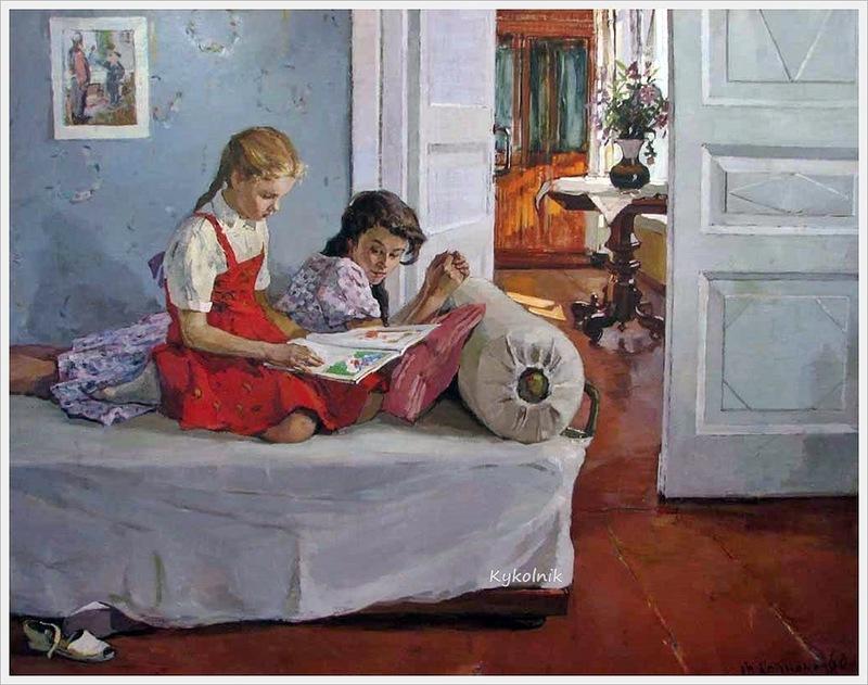 T. Kopnina - Meisjes (1960)