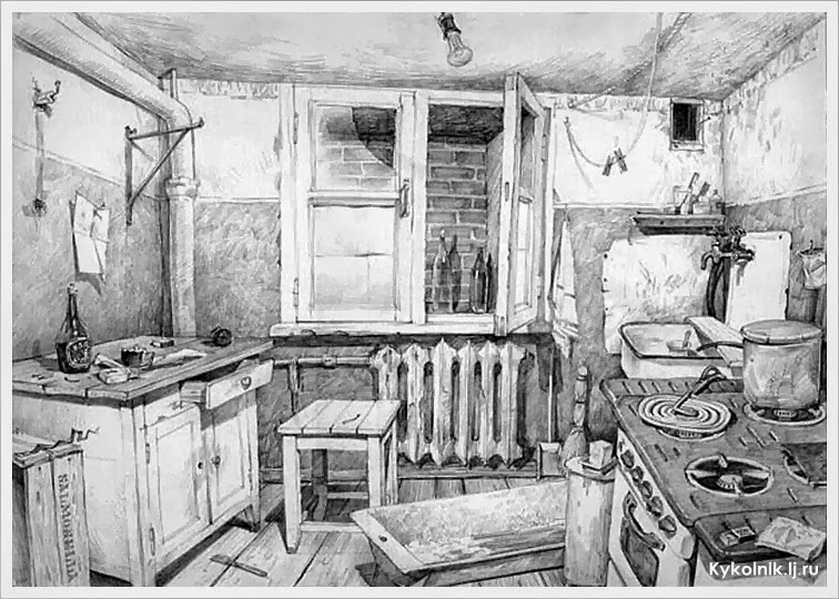 S. Makarov - Keuken in een kommoenalka (1988)