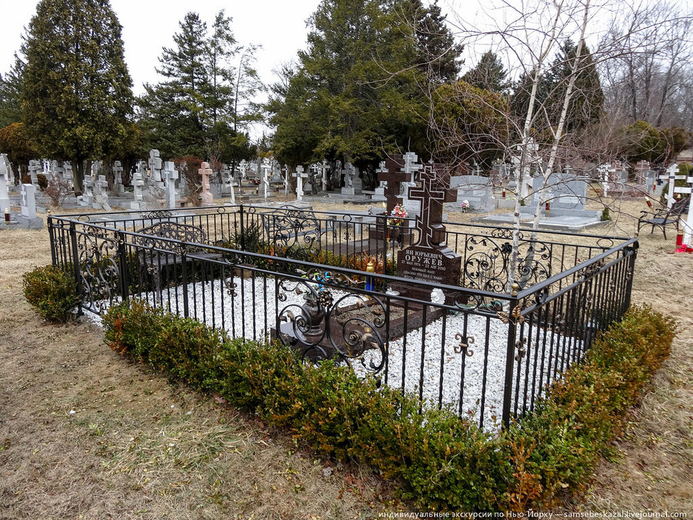 Een van de weinige graven met een - in Rusland gebruikelijk - hekje eromheen