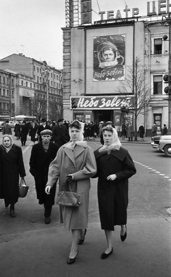 Moskou, 1967.