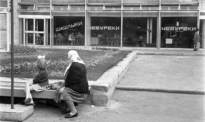 Moskou, Leninski Prospekt, 1967.