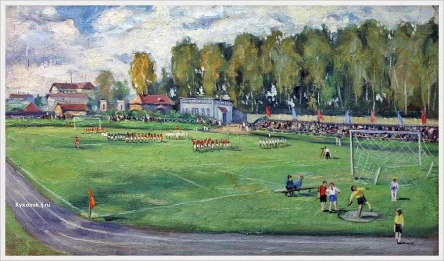 B. Koeznetsov - Stadion in Jegorevsk (1956)