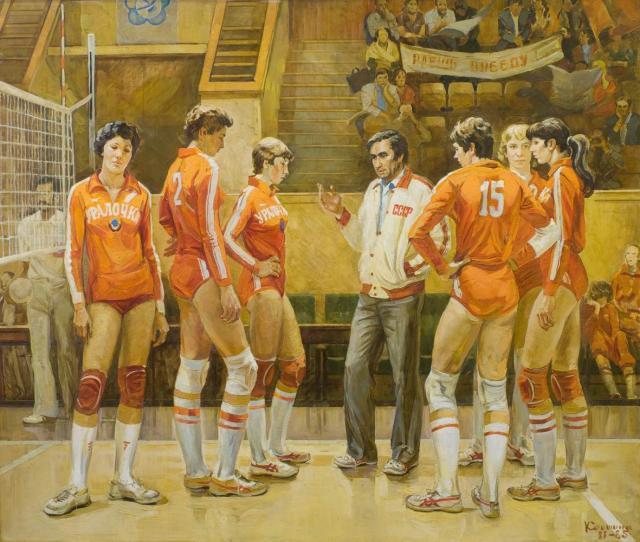 N. Kostina - De ploeg Oeralotsjka (1981-1985)