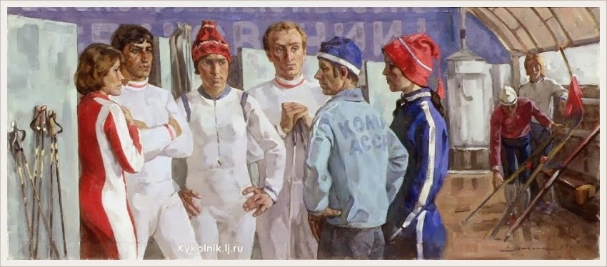 R. Jermolin - Skiërs van Koma (1977)