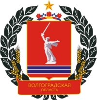Герб Волгоградской области.jpg