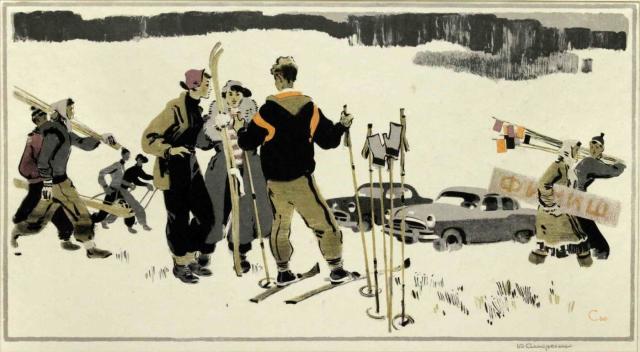 V. Sigorski - Bij de finish (1960)