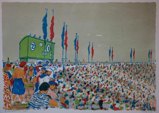 B. Jermolajev - Stadion (1956) (4)