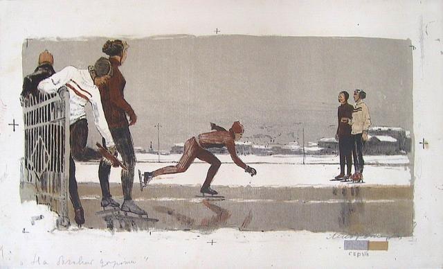 M. Rojter - Op de schaatsbaan (1962)