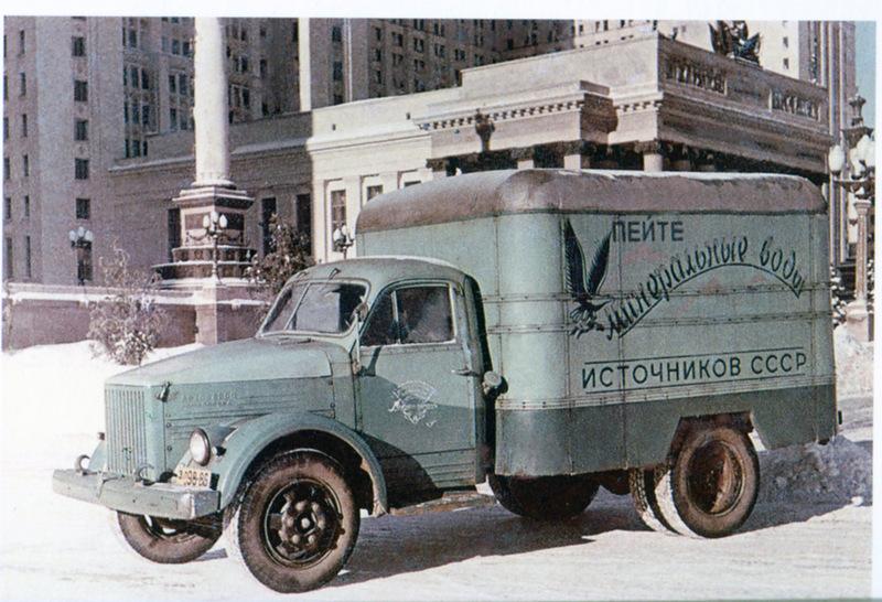 Drink mineraalwateren uit USSR-bronnen