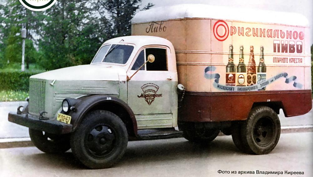 Authentiek bier van uitstekende kwaliteit