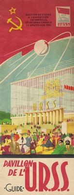 Brussel, 1958