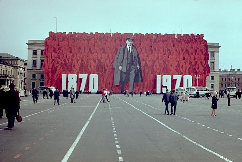 Paleisplein, Leningrad