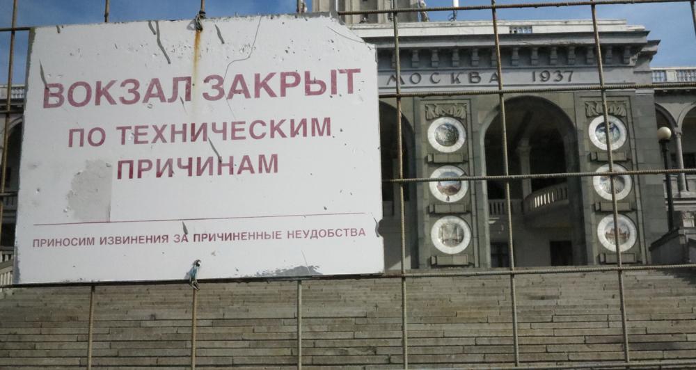 restauratie architectuur Moskou rivierstation
