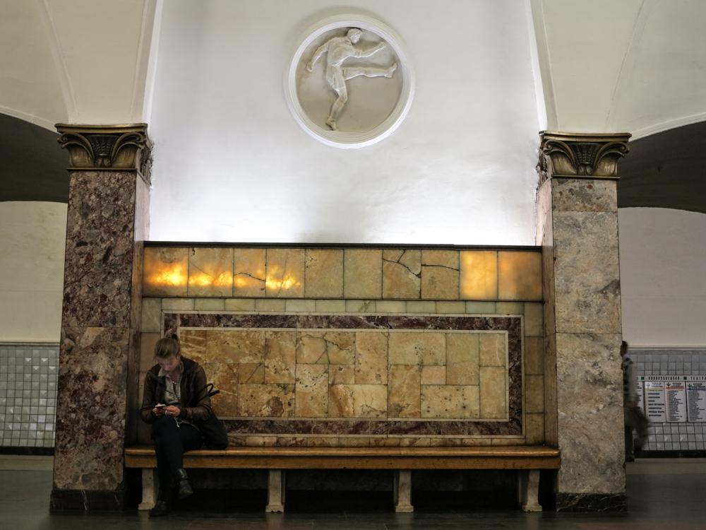 metro metrostation Dinamo Moskou