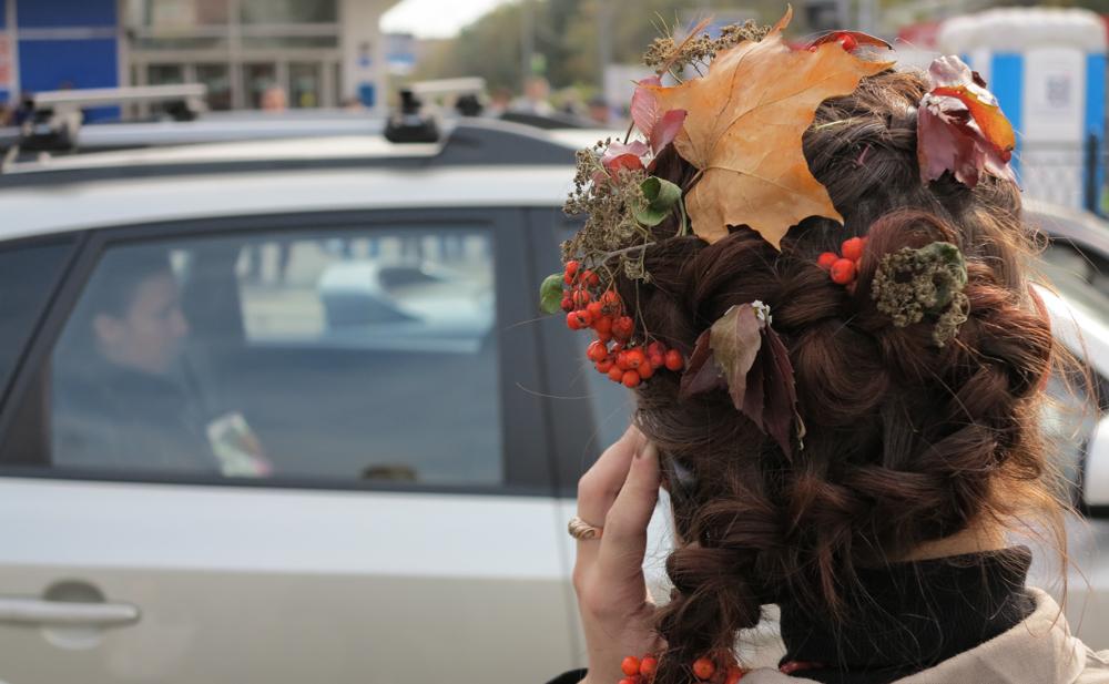 Moskou herfst hoedje bladeren