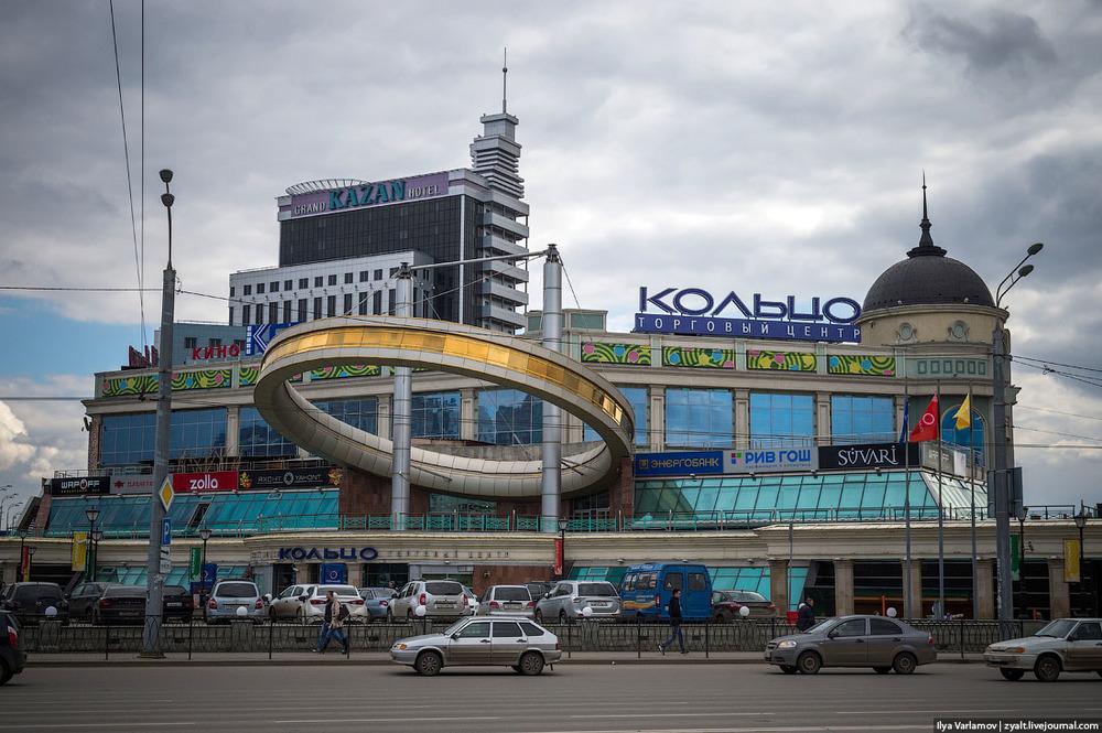 Lelijk Kazan