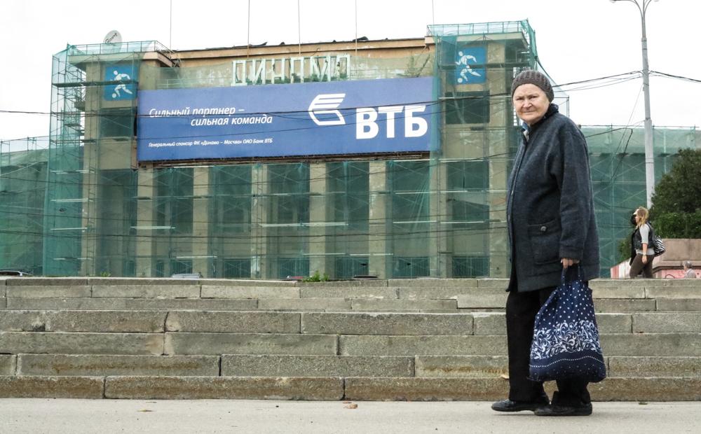 Dinamo Moskou stadion