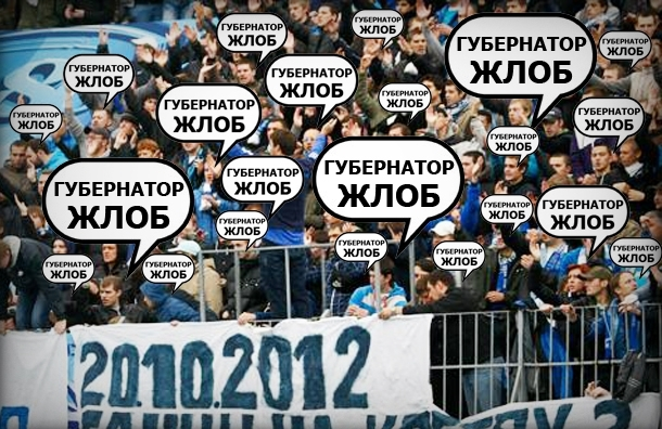 FC Zenit supporters gouverneur Poltavtsjenko