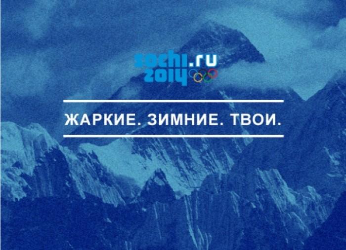Olympische Winterspelen Sotsji slogan 2014