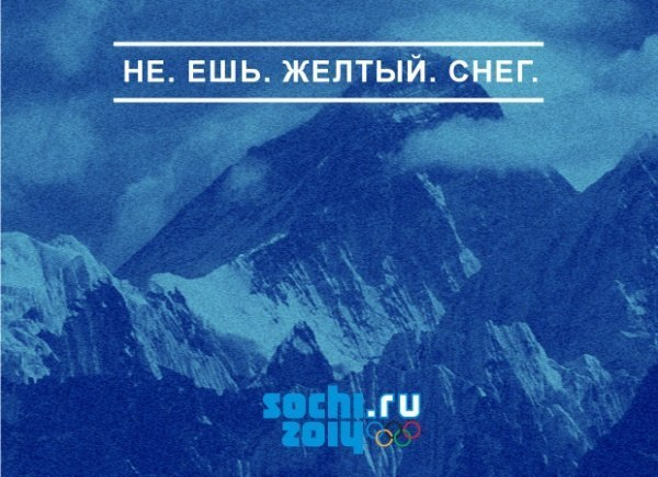 Winterspelen parodie leuze slogan Sotsji 2014