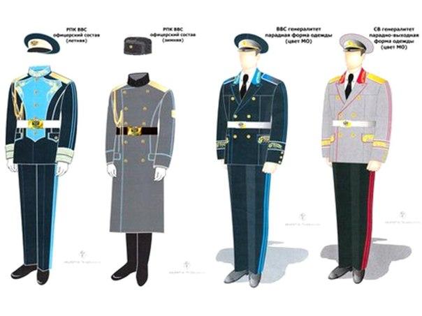 nieuwe uniformen Russische leger