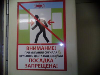 spelfout cursus Russisch