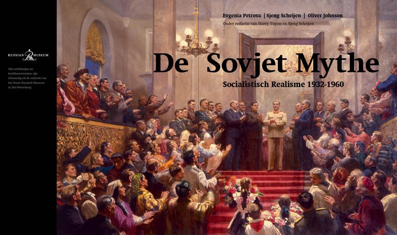 Sovjet Mythe Drents Museum catalogus socialistisch realisme