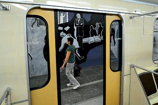 metrostation Moskou Dostojevskaja Dostojevski