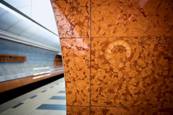 marmer metro Moskou station Park Pobedy