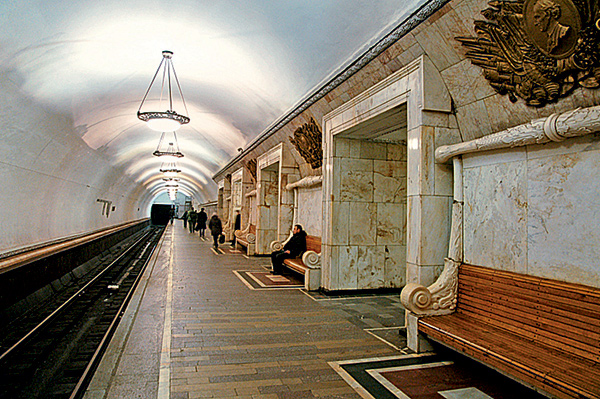 Novokoeznetskaja metrostation banken marmer kerk