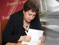 Dina Roebina