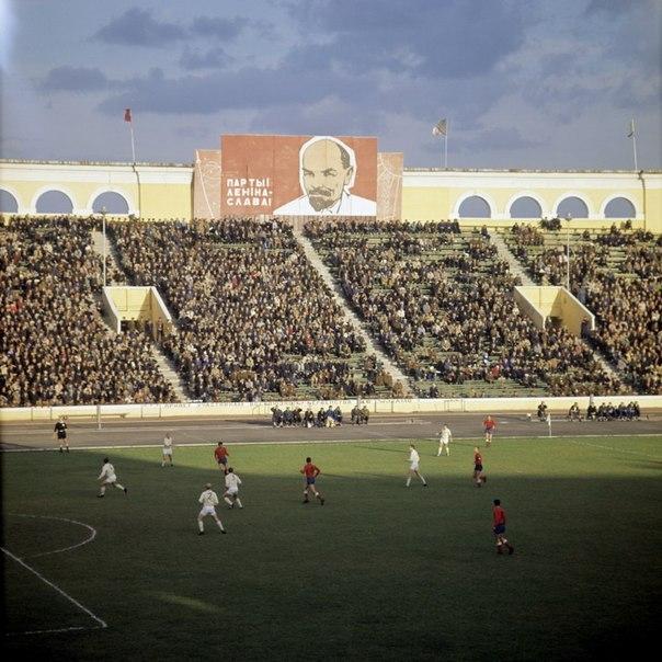 Minsk Dinamo
