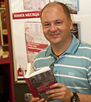 Motorov Russische literatuur